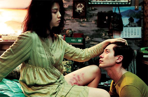Thirst (2009) Movie